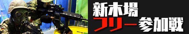 snkb_free1906_banner