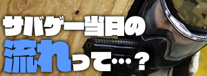 ikb_kekkyoku03_thumb
