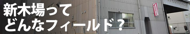 snkb_whats_banner