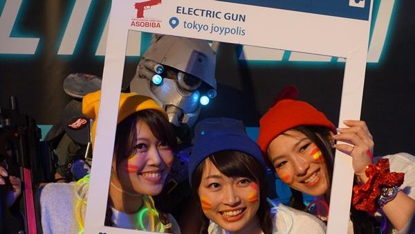 electricgun7201