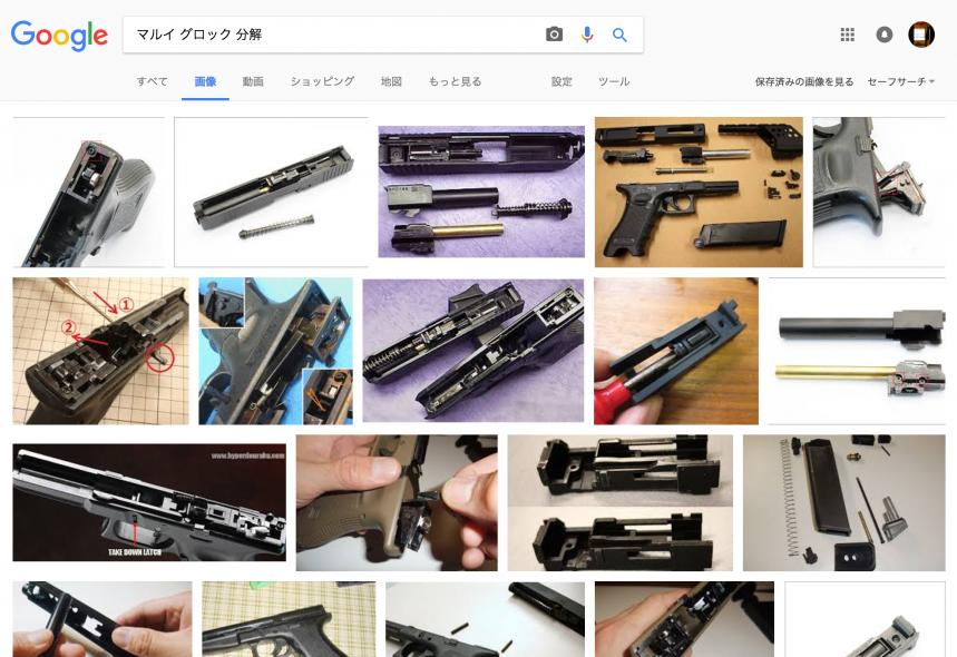 screencapture-google-co-jp-search-1482218288058